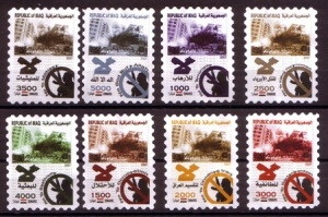 No Stamps, Iraq
