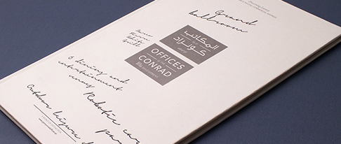 branded-property-dubai-luxury-property-brochure